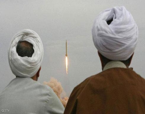 """الحرس الثوري الإيراني يتحمل مسؤولية """"الطائرة الأوكرانية"""""""