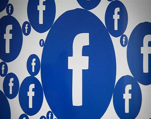 مؤسس فيسبوك يبحث الحماية والخصوصية مع صانعي القرار