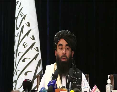 طالبان تدعو عددا من الدول لحضور مراسم الإعلان عن تشكيل الحكومة