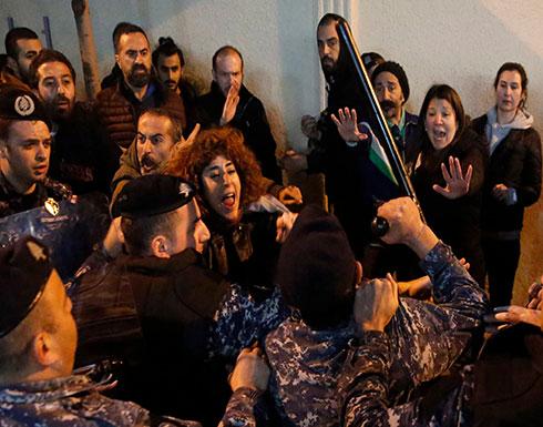 بالفيديو : وسط انتشار أمني كثيف.. محتجون أمام مصرف لبنان في بيروت