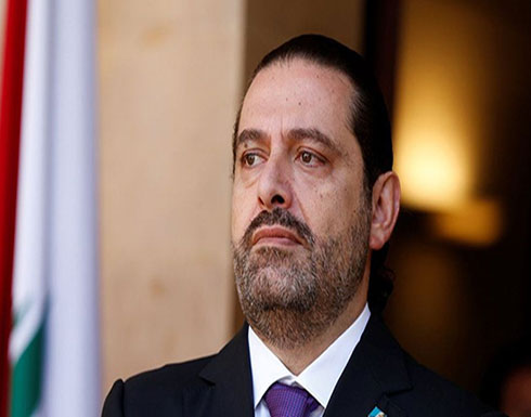 الحريري ينسحب من تهاني عيد الإستقلال تجنباً لمصافحة السفير السوري!
