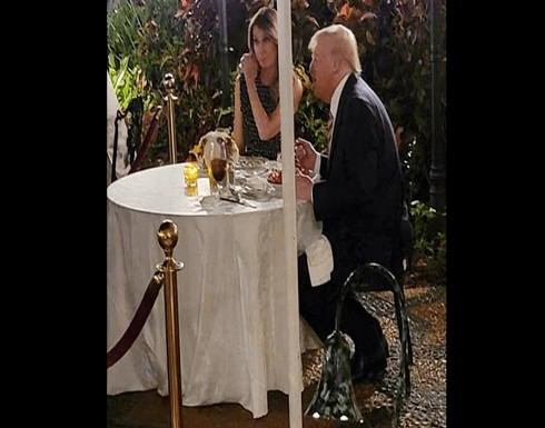 """بالصور.. ميلانيا وترامب و""""العشاء الرومانسي"""""""