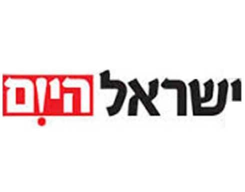 """كيف يبدو انتخاب رئيسي إحباطاً لأمريكا وفرصة إسرائيلية لتعطيل """"اتفاق فيينا""""؟"""