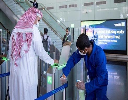 السعودية تسمح بدخول الخليجيين وأصحاب التأشيرات بدءا من الثلاثاء