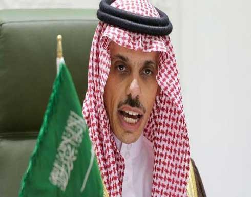 السعودية تجدد دعمها للجهود الدولية لمنع السلاح النووي الإيراني