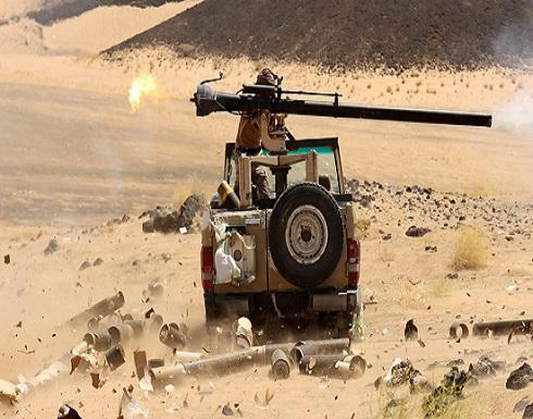 مقتل 18 حوثياً بكمين للجيش اليمني غرب مأرب