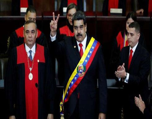 مادورو يؤدي اليمين رئيسا لفنزويلا