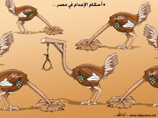 احكام الاعدام في مصر