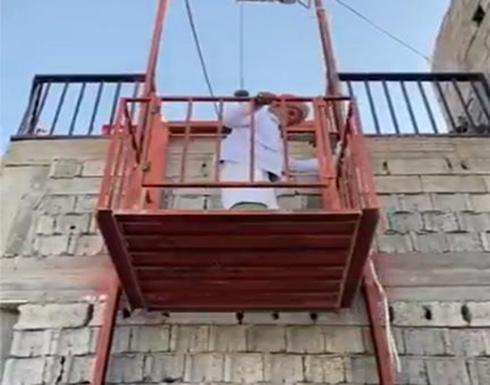 جازان : شاب يبتكر مصعدًا يدويًا لوالده ليتمكن من النزول إلى المسجد ..فيديو