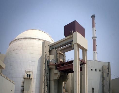 إيران تعلن تفكيك كاميرات المراقبة المشمولة بالاتفاق النووي في منشآتها