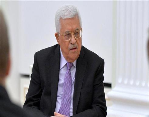 عباس يلتقي وزير الخارجية الروسي في 20 سبتمبر بنيويورك