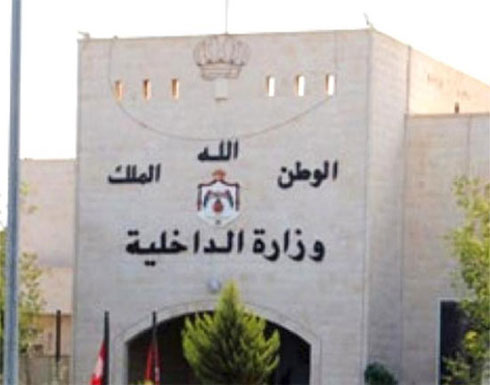 """""""الداخلية"""" تخصص 4 آلاف دينار شهريا لمجلس المحافظة"""