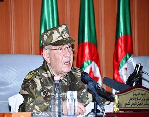 قايد صالح ردا على موسكو وباريس: وضع الجزائر يخصنا وحدنا