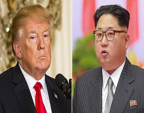 واشنطن تطالب بيونغ يانغ بتجميد نشاطها النووي تمهيدا لإنهائه
