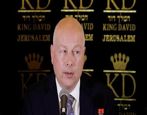"""هجوم فلسطيني جديد على إدارة ترامب و""""فريقه المتصهين"""""""