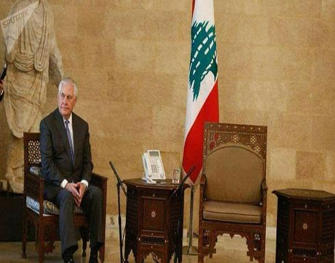 بالفيديو....لحظات محرجة لوزير الخارجية الأميركي في بيروت