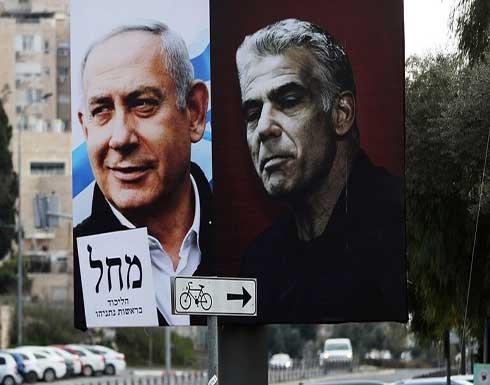 إعلام إسرائيلي: المعسكر المناهض لنتنياهو يتقدم في انتخابات الكنيست بأغلبية 61 مقعدا