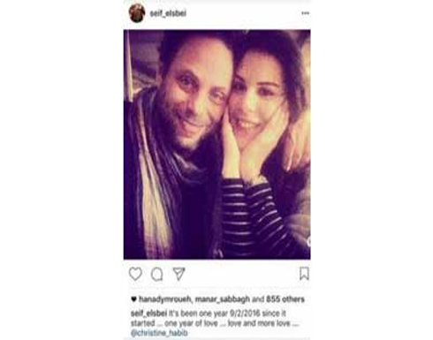 علاقة حب بين سيف الدين سبيعي والإعلامية كريستين حبيب