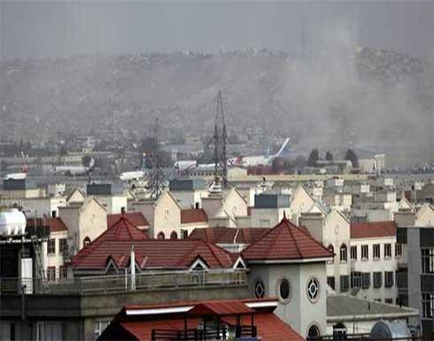 الكرملين: تفجيرات كابل تؤكد صحة التنبؤات المتشائمة بشأن أفغانستان