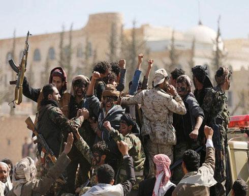 الولايات المتحدة تبحث إدراج الحوثيين على قوائم الإرهاب