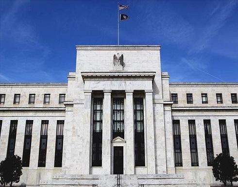 الفدرالي الأميركي: وتيرة الانتعاش الاقتصادي مرتبطة بتطور كورونا