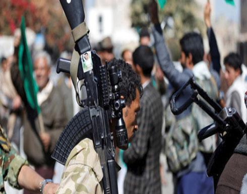 اليمن.. الحوثي يخفي أعداد قتلاه وانهيار معنوي بين صفوفه