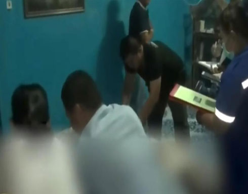 رجل يطلق النار على نفسه بعدما خسر يانصيب بمليون جنيه أسترليني (صور)