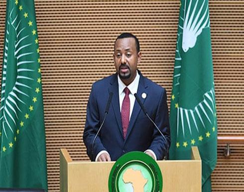 """تغريدة """"إثيوبية"""" عن سد النهضة تثير جدلا.. ونفي """"غير رسمي"""""""