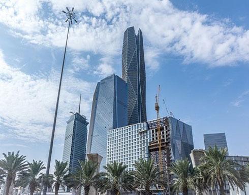 السعودية: برنامج بـ50 مليار ريال لدعم القطاع الخاص بمواجهة كورونا