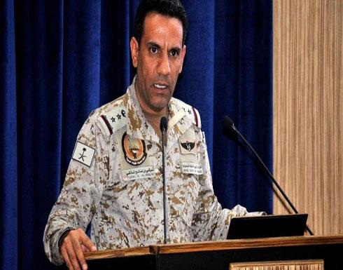 التحالف يدمر زورقين مفخخين قبالة سواحل اليمن