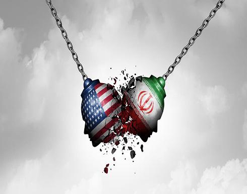 واشنطن: سنتشاور مع الكونغرس والحلفاء قبل أي خطوة بشأن الاتفاق النووي