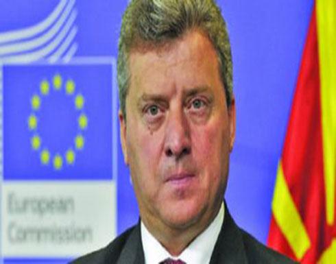 """مقدونيا تتلقى دعوة لإطلاق مفاوضات الانضمام لـ""""ناتو"""""""