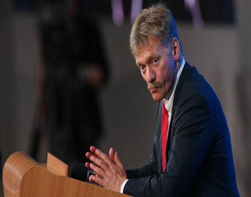 الكرملين: لا اتفاق تسلح نووي في الأفق