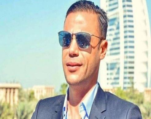 محمد إمام في أزمة بسبب دولة أوروبية.. ماذا حدث؟