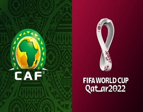 رسميا.. كاف يعلن مواعيد تصفيات كأس أمم إفريقيا ومونديال قطر 2022
