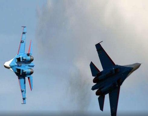 تحطّم طائرة حربية روسية غربي الولايات المتحدة