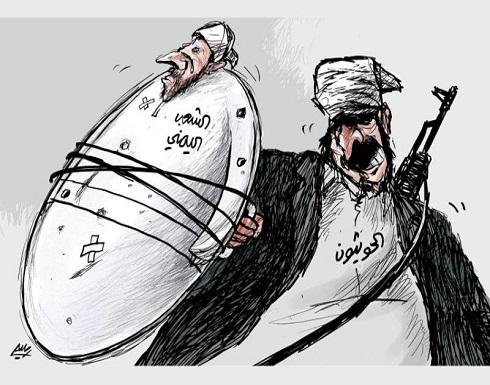 معاناة الشعب اليمني