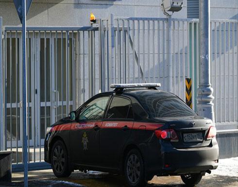 السلطات الروسية تعلن القبض على 5 أشخاص يشتبه بانتمائهم لخلية إرهابية