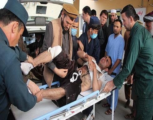 مقتل 11 مدنياً أفغانياً بانفجار عبوة ناسفة شرقي البلاد