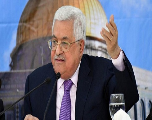 الرئيس عباس: ملتزمون بتحقيق السلام العادل وفقاً لقرارات الشرعية