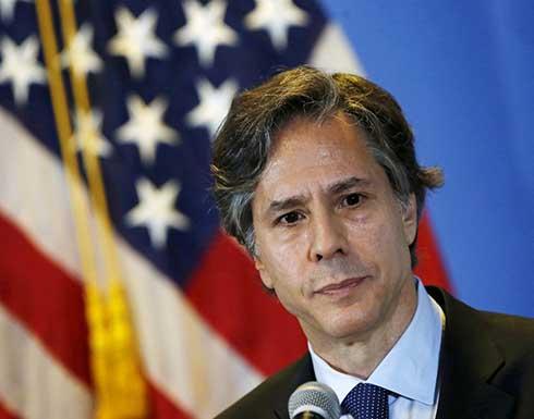 """بلينكن يجدد التأكيد على انسحاب قوات بلاده والناتو من أفغانستان بـ """"الوقت المناسب"""""""