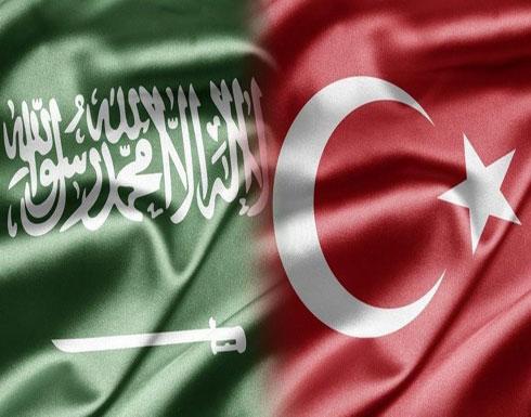 السعودية: نثق بفريقنا المشترك مع تركيا للقيام بمهامه