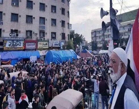 شاهد : تجدد الاحتجاجات في العراق بهتافات ضد أمريكا وإيران