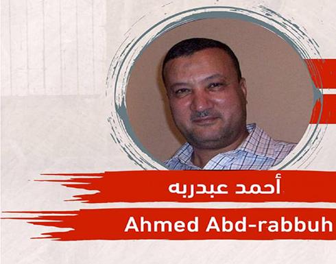 """مصر: وفاة سجين في """"العقرب"""" بسبب الإهمال الطبي"""