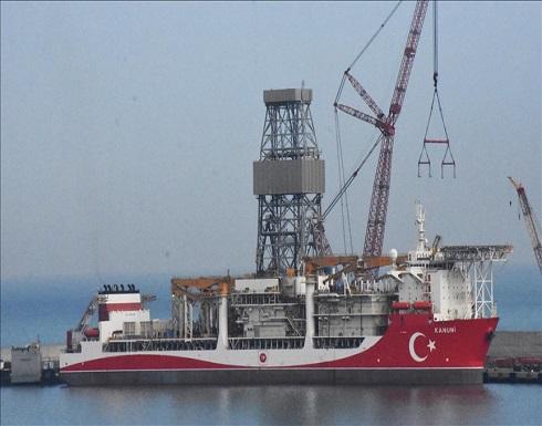 """تركيا.. سفينة """"القانوني"""" تواصل تحضيراتها للتنقيب في البحر الأسود"""