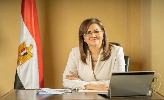 سرقة منزل ابنة وزيرة مصرية