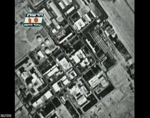 مقطع فيديو متداول يشكك في اعتراض إسرائيل للصاروخ السوري