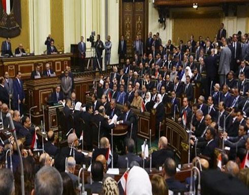 برلمان مصر يوافق نهائيا على زيادة مدة الرئاسة وتعيين نواب للرئيس