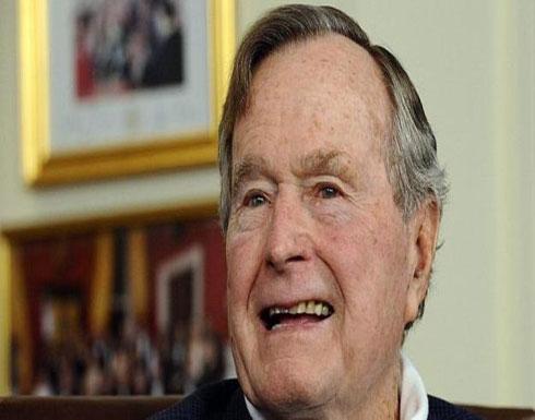 10 محطات بمسيرة الرئيس الأميركي الراحل جورج بوش (صور)