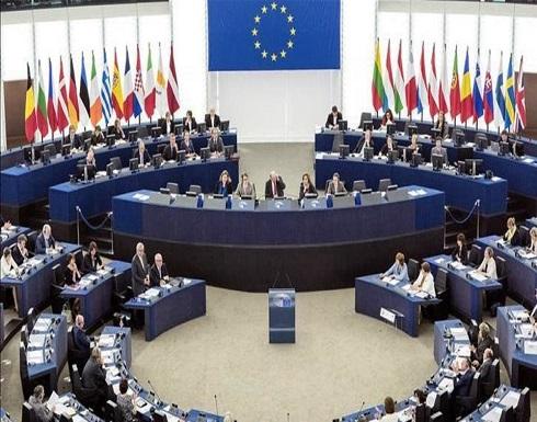 إيران وليبيا في صلب اجتماع للاتحاد الأوروبي